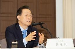 .信保基金理事长尹大熙:培养独角兽企业 最高支援70亿韩元.