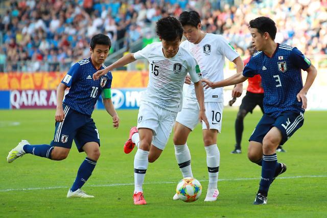 国际足联U20世界杯韩国战胜日本晋级八强