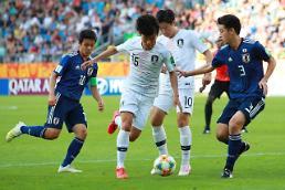 .国际足联U20世界杯韩国战胜日本晋级八强.