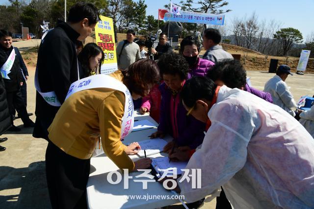 홍성군민이 펼친 혁신도시 서명운동 6만명 돌파
