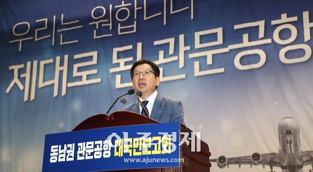 경상남도, 인사혁신처 공직윤리 평가 '우수기관'···2년 연속
