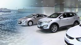 .韩国政府将汽车个别消费税优惠政策延长至年末.