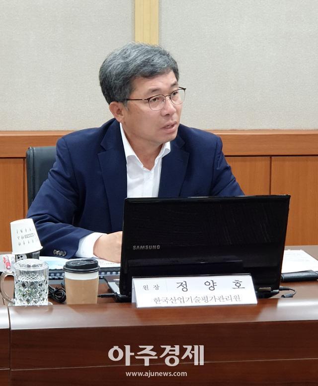 화학소재 R&D 성과 높인다…KEIT, 대전 화학연구원서 현장 간담회