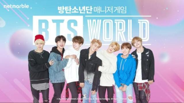 Netmarble制作BTS手机游戏 《BTS WORLD》将于26日上市