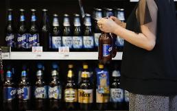 .韩国政府将修订酒税法 从价税改为从量税.