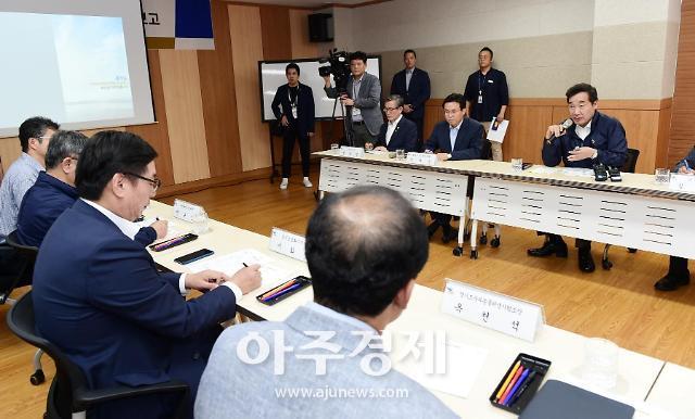경기도 접경지역 아프리카돼지열병 방역상황 점검