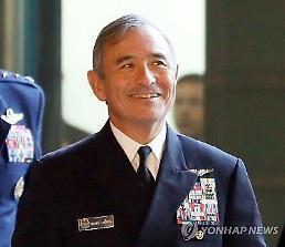 .美驻韩大使哈里斯强调5G时代安全 希望韩国到参与抵制华为之列.