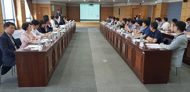 우본, 산업안전보건 관리 대토론회 개최…전문가·노조 참석
