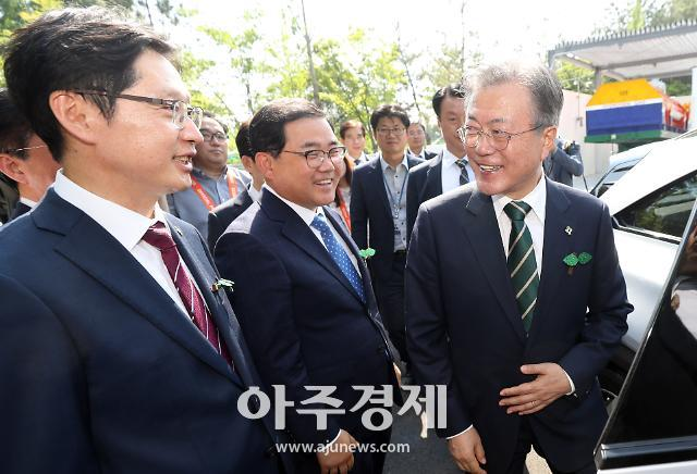 경상남도, 미세먼지 저감 이해관계자 그룹 대토론회