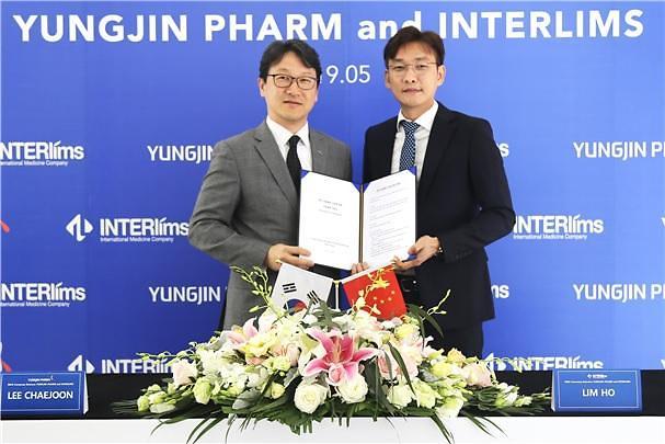 영진약품, 중국 내 원료 의약품 생산·판매 업무협약 체결