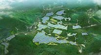 LS産電、霊岩太陽光発電事業の受注…1848億ウォン規模