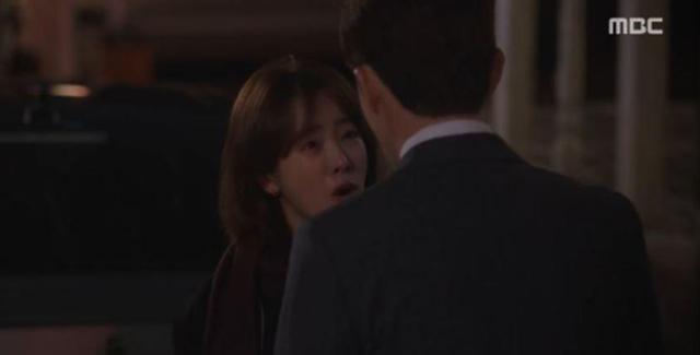 봄밤 한지민, 결혼문제로 김준한과 다퉜다