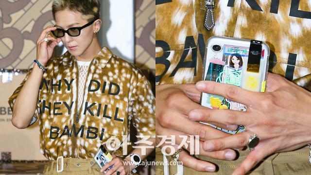 [슬라이드 화보] 위너 송민호, 깜빡하고 행사장에 챙겨온 쥴(JUUL) 전자담배 포착