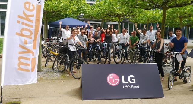 LG전자, 세계 환경의 날 맞아 유럽서 자전거 출퇴근 행사 진행