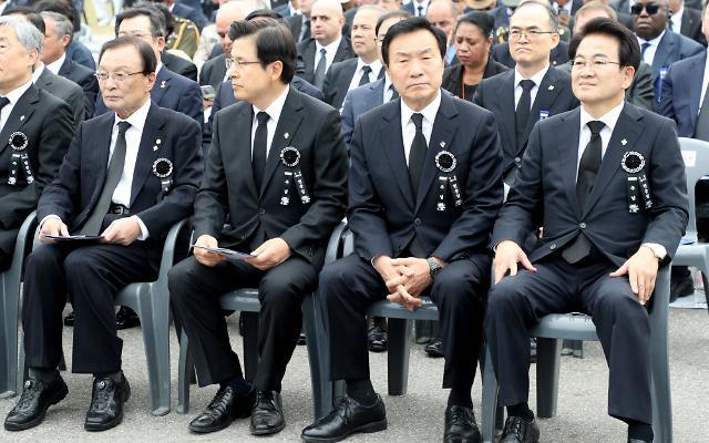 [포토] 현충일 추념식 참석한 정당 대표, 시선은 각각