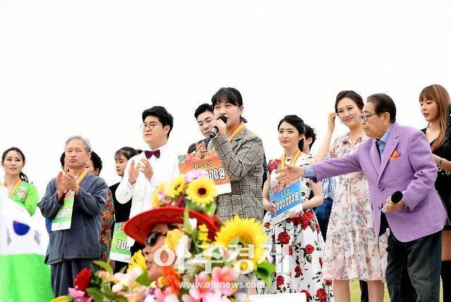 KBS전국노래자랑 파주시편 최우수 수상자 상금 전액 기부