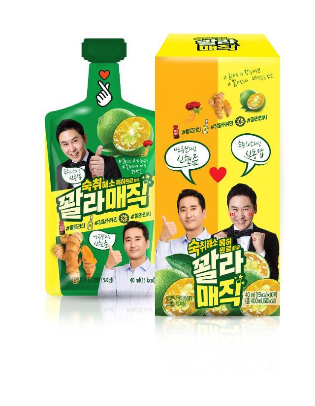 [talk talk 생활경제] 세븐일레븐, '신동엽∙신현준의 꽐라매직' 출시…숙취해소 극대화
