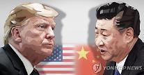 35万人の留学生が武器、「中国、米国留学警戒令」