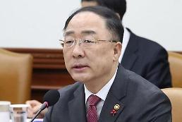 .韩财长将出席G20财长和央行行长会议.