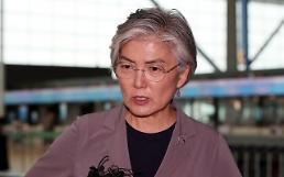 .韩外长强调彻查匈沉船原因严肃追究责任.