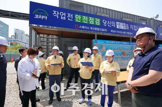 하남시의회 행정사무감사 대비 현장점검 펼쳐