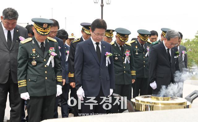 경북도, 국립영천호국원에서 '현충일 추념식' 거행
