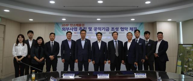 IPA-한전 인천본부-한국기후변화연구원, 인천항 AMP 탄소배출권 사업 추진을 위한 업무협약 체결