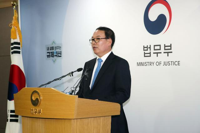 """용산수사팀 재차 반발…""""과거사 조사는 허위공문서 수준"""""""