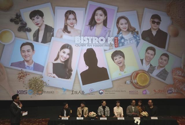 한국•베트남, 국제공동제작 예능 'Bistro K'... 베트남 주요채널서 방송