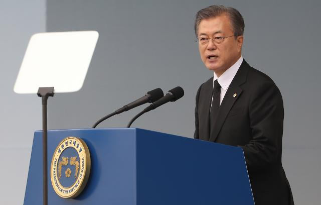 """[6월7일 조간칼럼 핵심요약] 조선일보, 문 대통령 추념사에 """"나라 지킬 마음 있는가"""" 일침"""