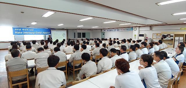 한국폴리텍대학 인천캠퍼스 김월용 학장 재영솔루텍(주) 특강