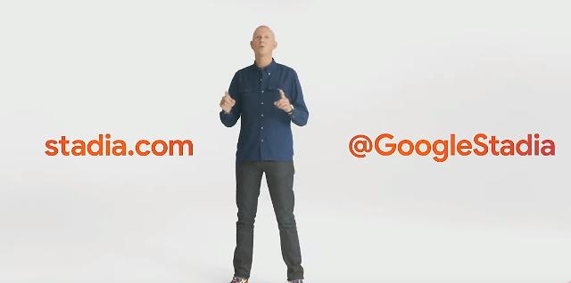 구글 스타디아 올해 11월 전 세계 출시... 한국은 1차 발매국에서 제외