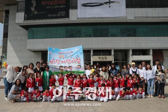 안양소방 제 21회 경기도 119소방동요대회 초등·유치부 우수상 수상