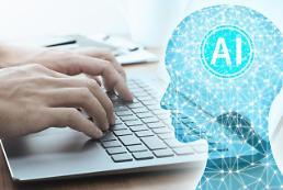 .三星电子AI专利拥有量排名全球第三位.