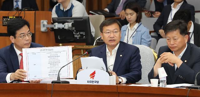 """정점식 """"민주硏과 지자체 협약은 선거법 위반"""""""