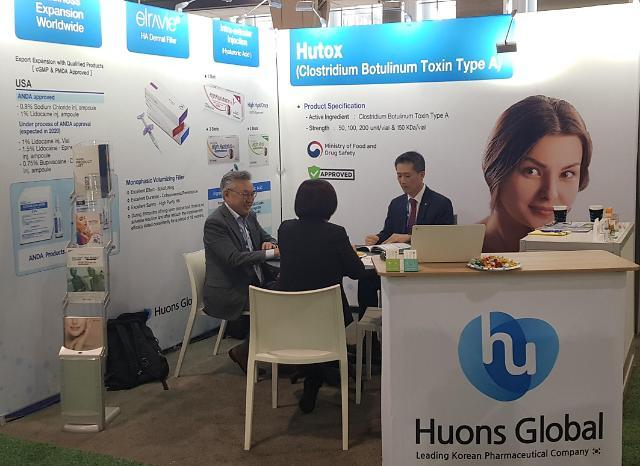휴온스글로벌, 바이오USA 참가…휴톡스·휴미아주 수출 논의