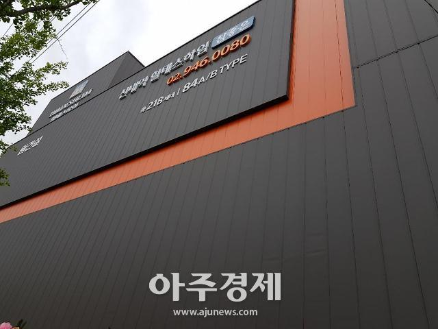 """서울 공공택지 신내역 힐데스하임 """"새아파트 치고 싸지만, 로또는 아니네요"""""""