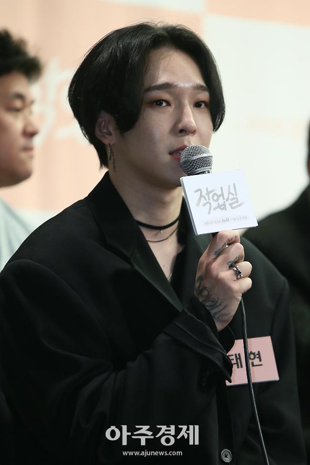 """[전문] 남태현, 장재인 폭로 인정? """"내 잘못, 사실 아닌 부분도"""""""