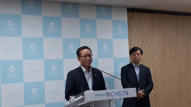 """붉은 수돗물 일주일째 원인 규명 안 돼…인천시 """"음용수 비용 지원"""""""