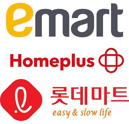 [대형마트 휴무일] 9일 이마트·롯데마트·홈플러스 '의무휴업'