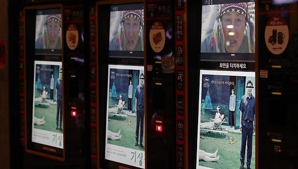 韩国票房:《寄生虫》累计观影破650万人次