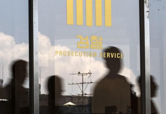 '1심 승소'카카오, 검찰 항소에 인터넷銀 자본확충 험로 전망