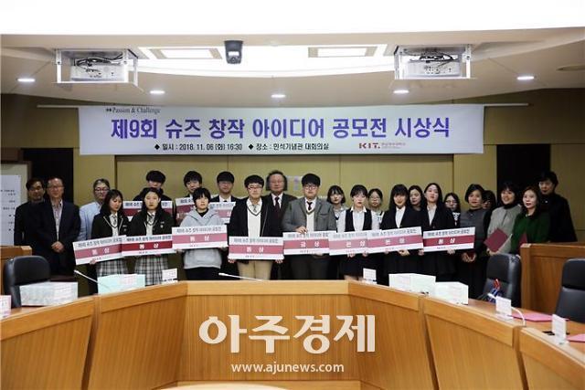 부산시, 경남정보대 손잡고 신발산업 청년일자리 창출