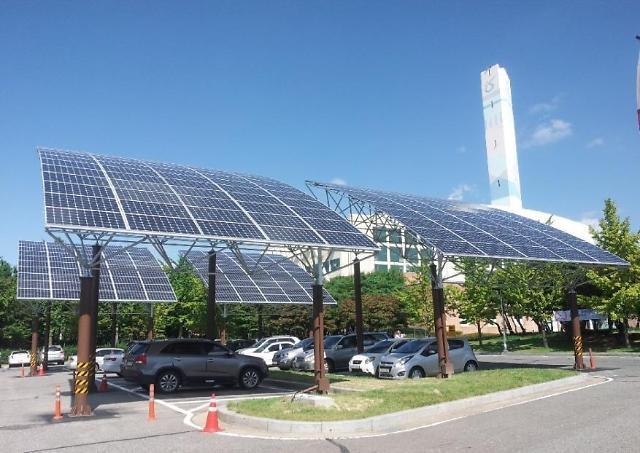 정부 사칭 등 태양광사업 투자사기 막는다