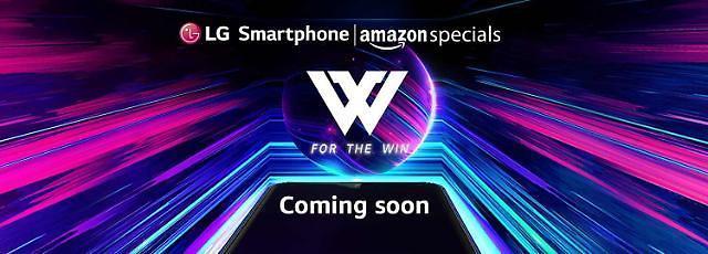 "LG电子推出超高价性价比""W系列"" 瞄准印度市场"
