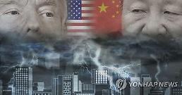 .中国约谈三星、高通等跨国企业 警告其不要协助特朗普.