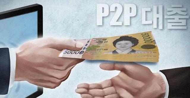 法律不完善延滞率激增 韩国P2P金融现危机征兆