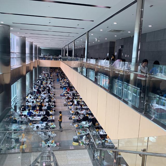 인하대, 전국 디자인 실기대회 시상식 6월18일 개최