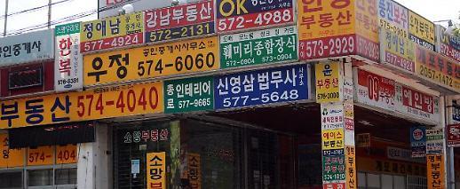 강남구, 관내 부동산 중개업자 6464명 일제조사