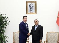 SK、ベトナム現地スタートアップの育成に356億ウォン支援